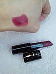 GOLDEN ROSE Vision Lipstick, цвет Марсала № 120, фото 4