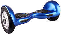 """Гироскутер Внедорожник Allroad 10"""" гироплатформа Smart Way (смартвей, мини сигвей, гироцикл синий)"""