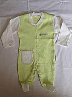 Человечек (комбинезон) для новорожденных