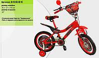 """Детский двухколесный велосипед 16"""" 141610-C"""