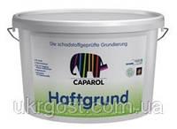 Грунтовка для внутренних работ Caparol Haftgrunt