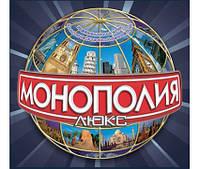 Настольные игры Монополия Люкс