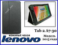 Оригинальный чехол для планшета Lenovo Tab 2 A7-30 чехол книжка FC черный