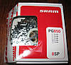 Велосипедная кассета Sram pg 850  11-30 (8 speed)