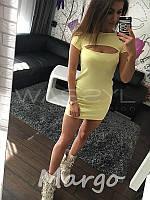 Женское мини платье с коротким рукавом