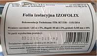 Фольга для напольного отопления IZOFOLIX