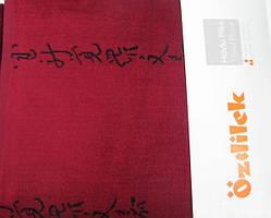Простынь махровая Ozdilek Tokyo 145х220 см