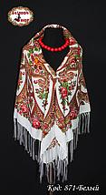 Женский белый павлопосадский платок Виталина, фото 3
