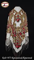 Женский павлопосадский платок Анастасия, фото 2