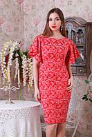 Роскошное платье рукав бабочка жаккард р.46-48 Y209.1