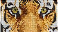 """Схема для полной вышивки бисером - """"Глаза тигра"""""""