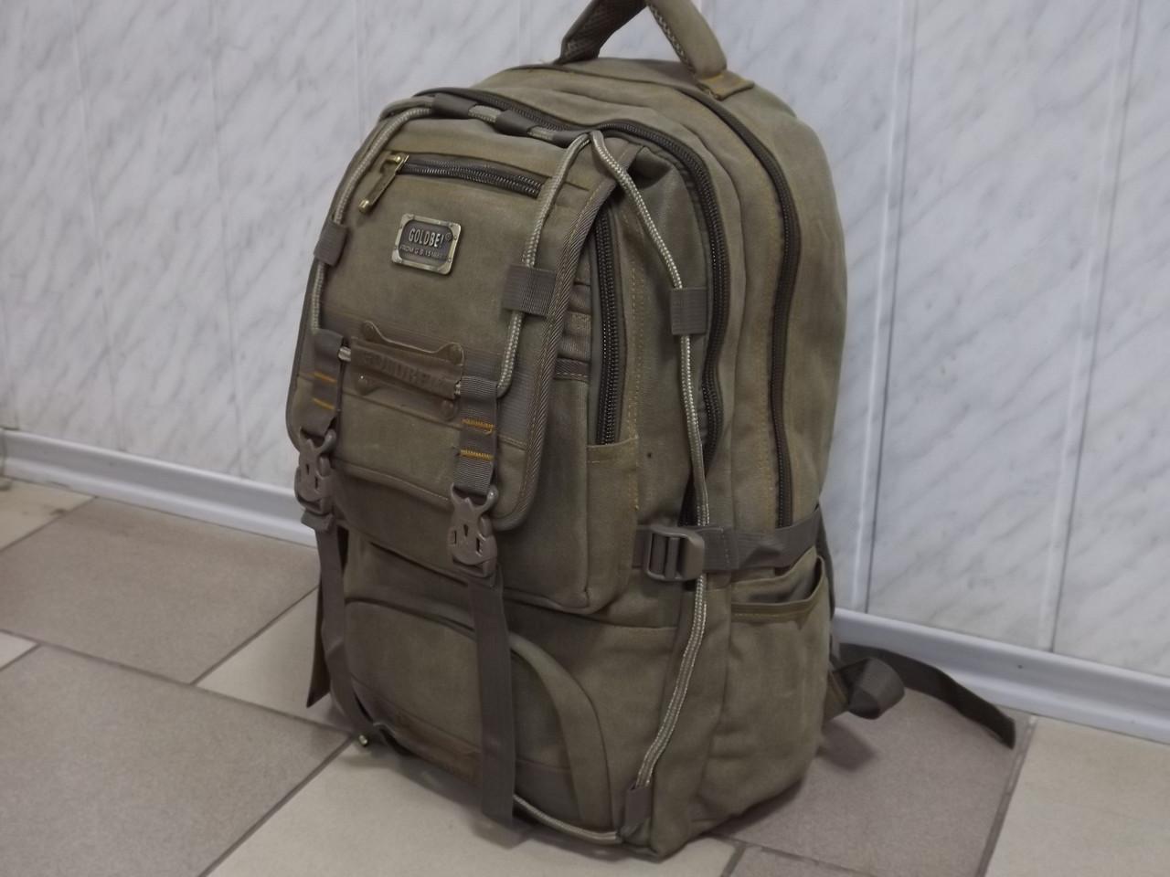 Рюкзак для рыбалки большой купить куплю рюкзак babybjorn