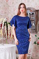 Роскошное платье рукав бабочка жаккард р.46-48 Y209.2