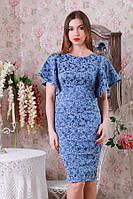 Роскошное платье рукав бабочка жаккард р.46-48 Y209.3