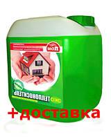 Незамерзающая жидкость для систем отопления - 15