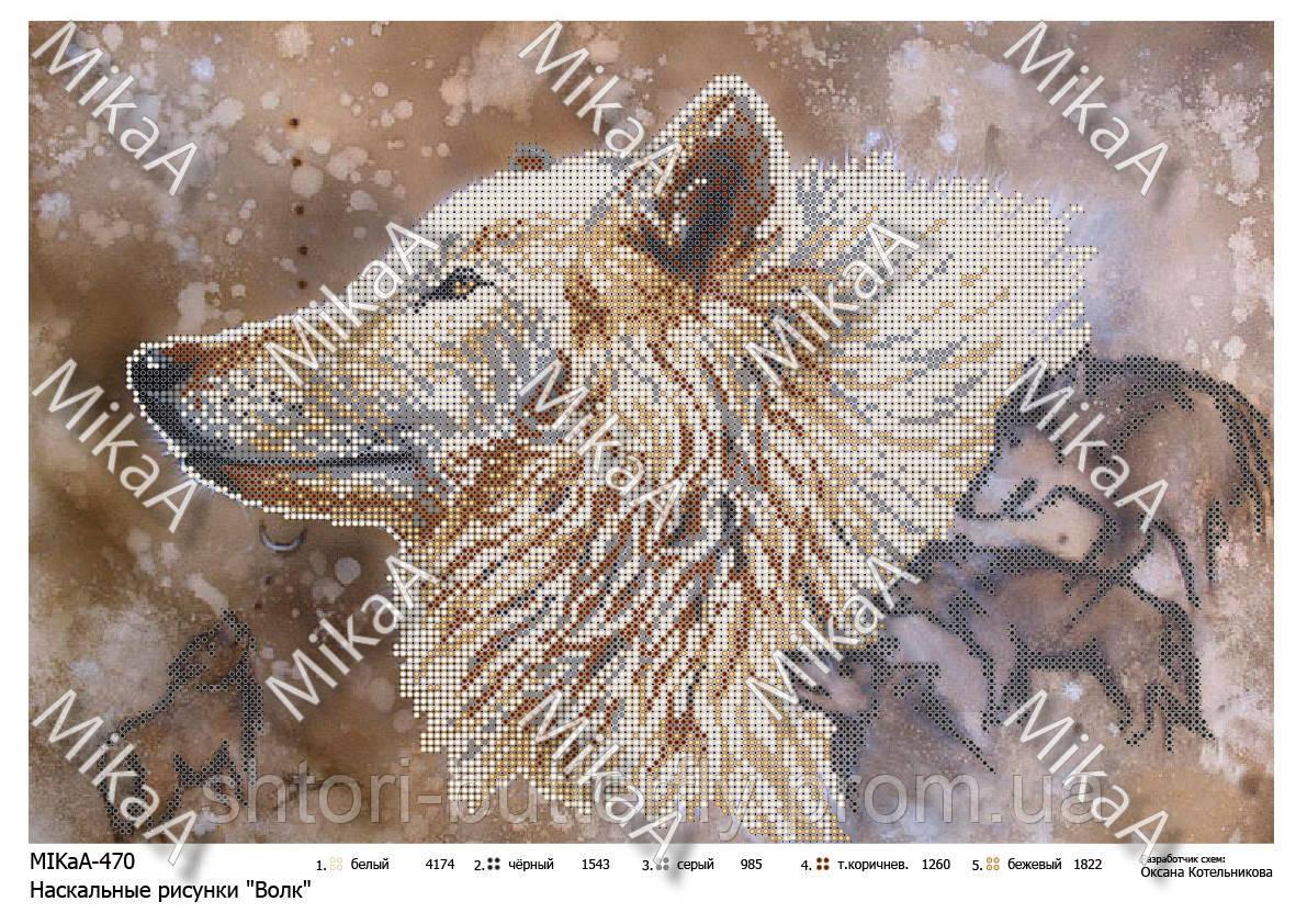 волк из бисера схема плетения