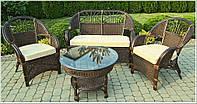 Меблі для саду з натурального ротангу