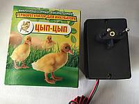 """Двухпороговый цифровой терморегулятор для инкубатора """"ЦЫП-ЦЫП"""