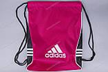 Сумка мешок-рюкзак на веревках Адидас плотный, фото 4