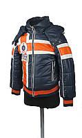 Куртка  для мальчиков, теплая,  демисезонная размеры с 98 до 146 синий