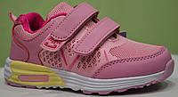 Легкие комбинированые кроссовки для девочки, фото 1