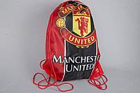 """Сумка мешок-рюкзак """"ALLPRINT""""  """"Манчестер Юнайтед"""""""