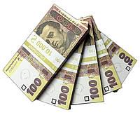 "Деньги сувенирные ""100 Гривен"" (10,000₴) пачка денег"