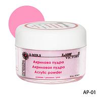 Акриловая пудра AP-01 - 10 г, для наращивания ногтей (Прозрачно-розовая)