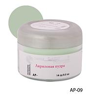 Акриловая пудра AP-09 - 10 г, для дизайна ногтей (Насыщенно-зеленая)