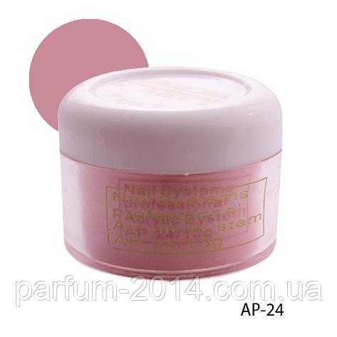 """Акриловая пудра AP-24 - 10 г, для дизайна ногтей (""""Чайная роза"""") , фото 2"""