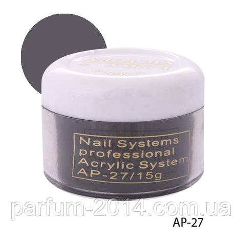 """Акриловая пудра AP-27 - 10 г, для дизайна ногтей (""""Мокрый асфальт"""") , фото 2"""