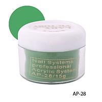 """Акриловая пудра AP-28 - 10 г, для дизайна ногтей (""""Сочная трава"""")"""