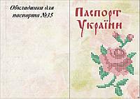 """Обложки на документы, паспорт """"Обложка роза"""". Вышивка. Схемы вышивки."""