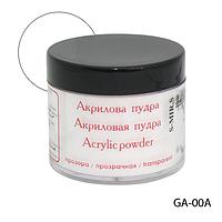 Акриловая пудра GA-00A - 58 г, для наращивания ногтей (Кристально-прозрачная)