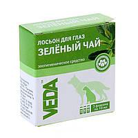 Лосьон для глаз Зеленый чай (3фл.по10мл)