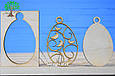 Деревянные загатовки Яйцо Пасхальное с узором, фото 2