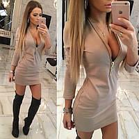 Трикотажное бежевое платье с молнией на груди. Арт-5384/54