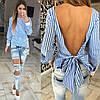 Полосатая блузка с открытой спиной, фото 4