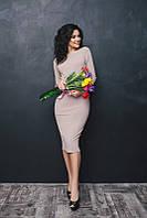 Элегантное бежевое платье с открытой спиной, длинный рукав. Арт-5385/54