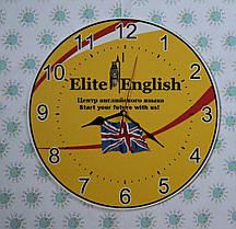 Часы настенные С вашим логотипом