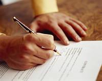 Подготовка пакета документов для таможенного оформления
