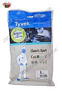 Защитный костюм,комбинезон маляра Tyvek Classic Xpert