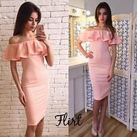 Элегантное розовое платье с открытыми плечами и воланом. Арт-5390/54