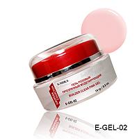 Розовый прозрачный моделирующий гель 14 г — E-GEL-02 (моделирующий, розовый прозрачный)