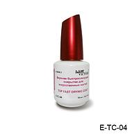 Фиксирующее покрытие — E-TC-04, 18 мл (верхнее быстросохнущее покрытие для искусственных ногтей),