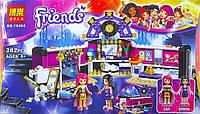 Конструктор Friends Гардеробная поп-звезды Bela 10404 (аналог LEGO Friends 41104), Харьков