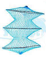 Садок для рыбы на затяжке Синий