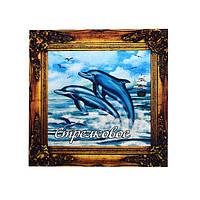 """""""Дельфины 3"""" магнит - картина  Стрелковое 70х70 мм"""