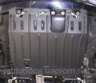 Защита картера двигателя и кпп Briliance M2 V-1.8  2006-
