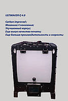 3D принтер Ultmaker Q4.0